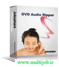 Joboshare DVD Audio Ripper