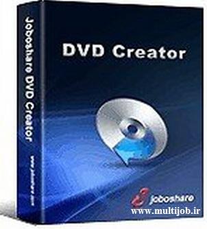 Joboshare_DVD_Creator.jpg