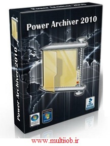 powerarchiver_2010