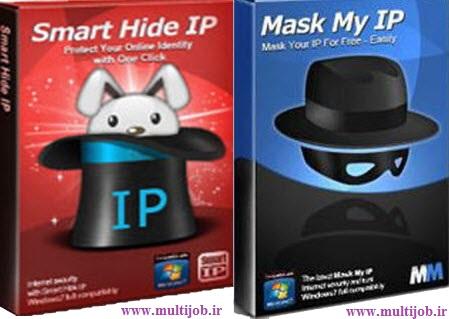 smart_hide_ip.jpg