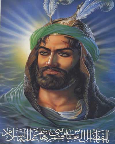 یا حضرت عباس تو شفاعتم کن